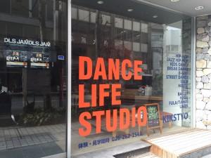 DANCE LIFE STUDIO
