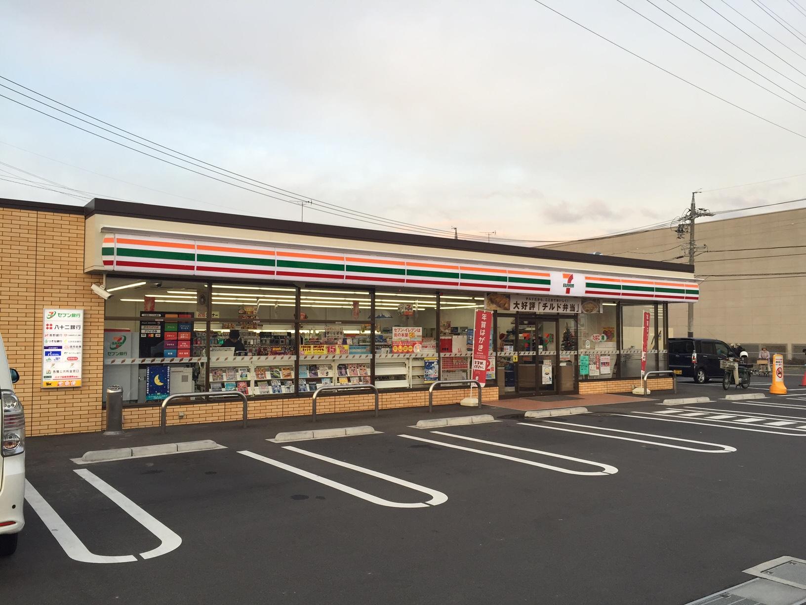セブンイレブン長野石渡店