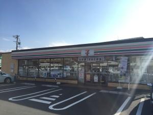 セブンイレブン長野荒木店