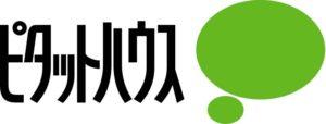 【New Open】ピタットハウス長野駅前店!!
